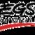 EGS Enggist & Grandjean Software SA Logo