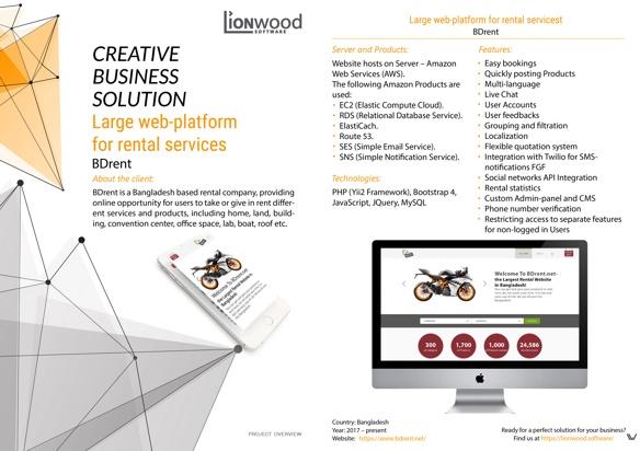 Lionwood software | Visual Objects