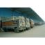 Indo Arya Central Transport Ltd